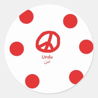 Sticker Rond Langue d'Urdu et conception de symbole de paix