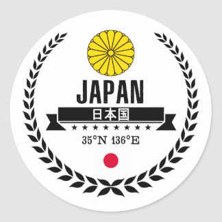 Sticker Rond Le Japon