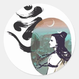 Sticker Rond Lune Shiva en hausse