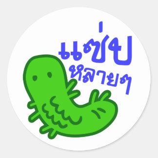 Sticker Rond Mangez l'insecte > savoureux trop de ♦ de Saep Lai
