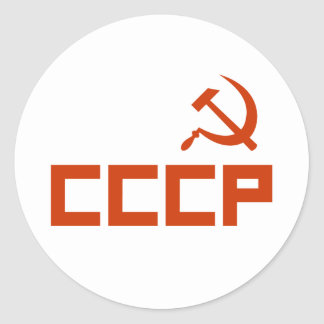 Sticker Rond Marteau rouge et faucille de CCCP