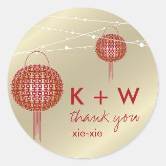 Sticker Rond Merci chinois de mariage de double lanterne de
