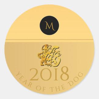 Sticker Rond Monogramme 2018 chinois de Papercut de chien d'or