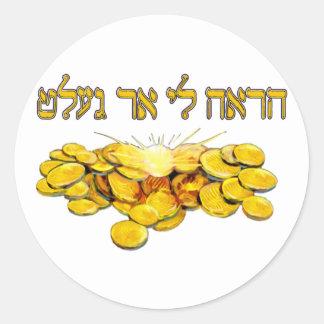 Sticker Rond Montrez-moi le Gelt dans l'hébreu