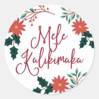 Sticker Rond Noël hawaïen de Mele Kalikimaka |