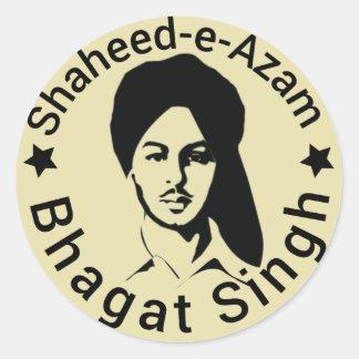 Sticker Rond shaheed - e-azam Bhagat Singh