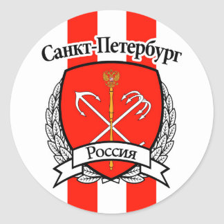 Sticker Rond St Petersbourg
