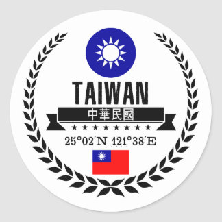 Sticker Rond Taïwan