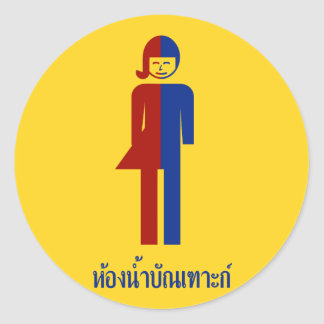 Sticker Rond ⚠ thaïlandais de signe de ⚠ de toilette de