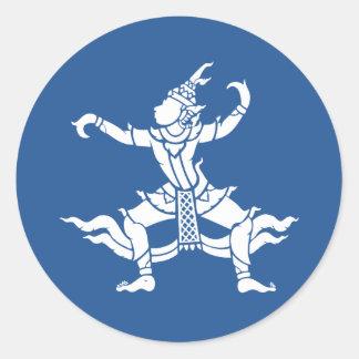 Sticker Rond ⚠ thaïlandais de signe de la Thaïlande de ⚠ de