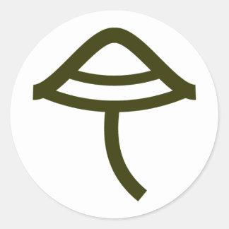 Sticker Rond utanför de champignon (suédois pour l'extérieur)