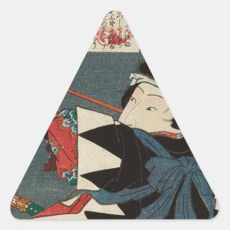 Sticker Triangulaire Art vintage classique d'Ukiyo-e Kyudo Archer
