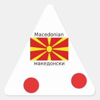 Sticker Triangulaire Drapeau de Macédoine et conception macédonienne de