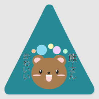 Sticker Triangulaire Kawaii/ours mignon