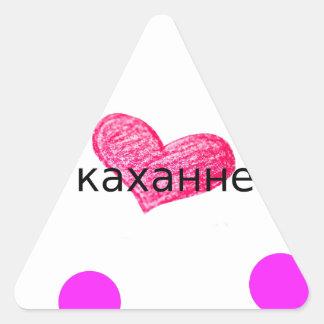 Sticker Triangulaire Langue biélorusse de conception d'amour