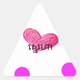 Sticker Triangulaire Langue de Khmer de conception d'amour
