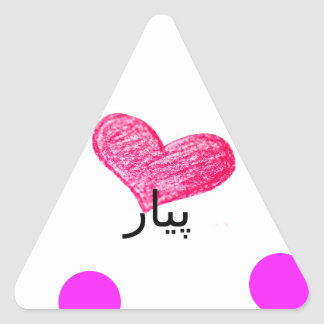 Sticker Triangulaire Langue de Sindhi de conception d'amour