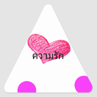Sticker Triangulaire Langue thaïlandaise de conception d'amour