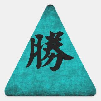 Sticker Triangulaire Succès