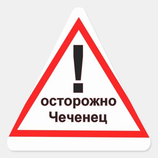 Sticker Triangulaire Warning Chechen !
