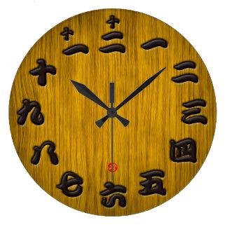 Style boisé de panneau de signe de kanji du Japon Grande Horloge Ronde