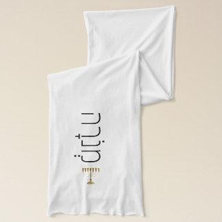 Style : Écharpe de coton Menorah