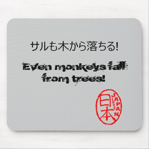 style mousepad du japon avec le proverbe japonais tapis de. Black Bedroom Furniture Sets. Home Design Ideas