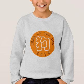 Sueur chinoise d'enfants de cercle du symbole O W Sweatshirt