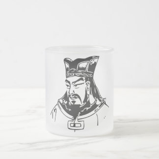 SUN TZU -- Stratège militaire Mug En Verre Givré
