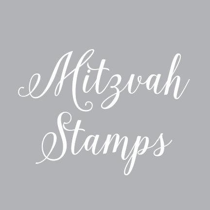 Bar Mitzvah & Bat Mitzvah Stamps