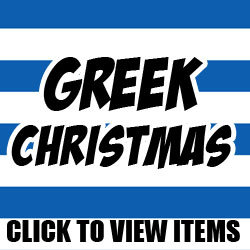 Greek Christmas Gifts