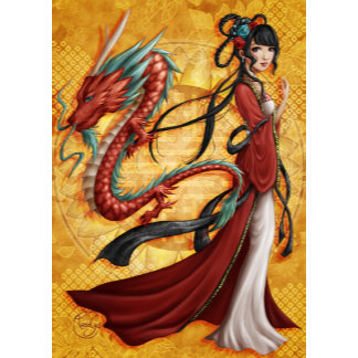 My universes - Chinese dragon