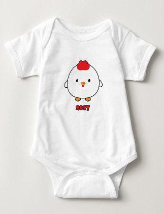 Vêtements bébés personnalisables, Zazzle.