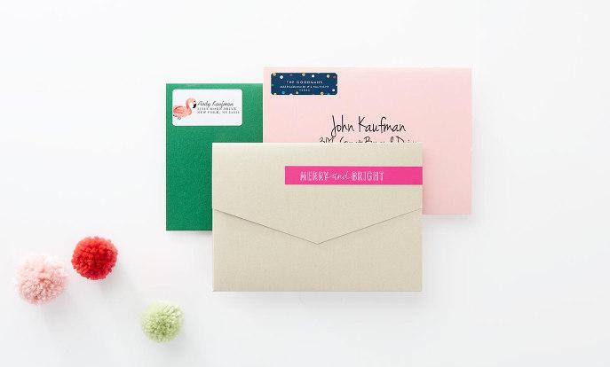 Étiquettes personnalisées pour adresse et décorations de vos courriers