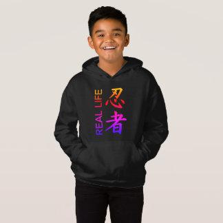 """Sweat - shirt à capuche de """"Ninja"""" de vie réelle"""