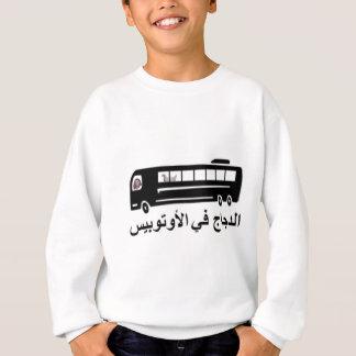 Sweatshirt Al autobis.jpg du dajaj fi d'Al
