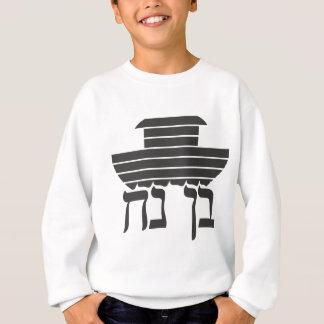 Sweatshirt Ben Noach