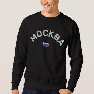 Sweatshirt de Москва - Moscou