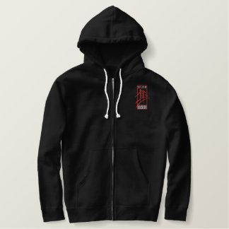 Sweatshirt de fermeture éclair de noir de MIPC