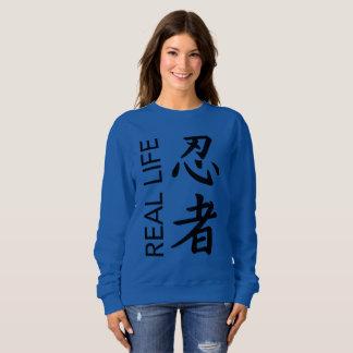 "Sweatshirt de ""Ninja"" de la vie réelle des femmes"