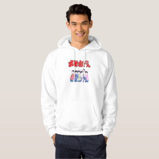 Sweatshirt d'Osomatsu San