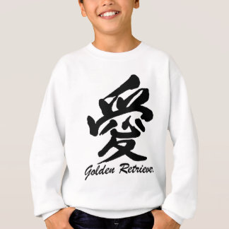 Sweatshirt Golden retriever d'amour