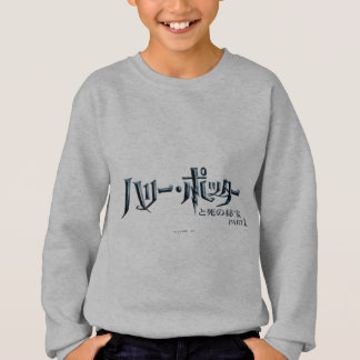 Sweatshirt Japonais de Harry Potter