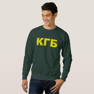 Sweatshirt KGB dans le Russe