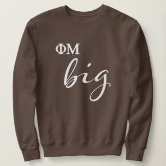 Sweatshirt Manuscrit de la MU de phi grand