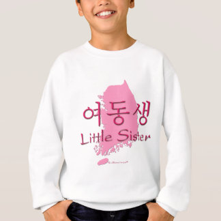 Sweatshirt Petite soeur (Coréenne le Hangeul)
