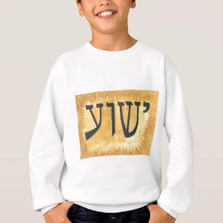Sweatshirt Roi de Yeshua Jésus d'HÉBREU des rois
