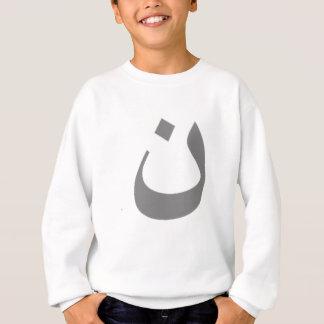 Sweatshirt Solidarité chrétienne Tees.png de NONNE