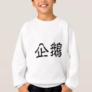 Sweatshirt Symbole chinois pour le pingouin