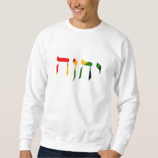 Sweatshirt Yahweh dans l'hébreu